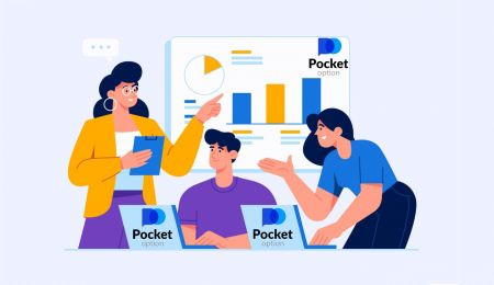 Cómo comenzar a operar con Pocket Option en 2021: una guía paso a paso para principiantes